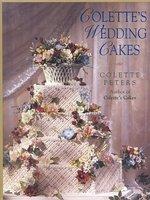 Colette's Wedding Cakes (USED)