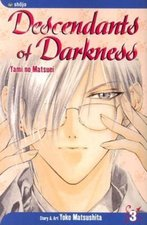 Descendants of Darkness 3 (USED)
