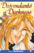 Descendants of Darkness 4 (USED)