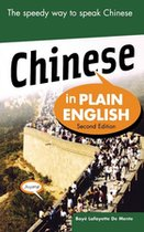Chinese in Plain English (USED)
