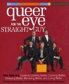 Queer Eye for the Straight Guy (USED)