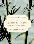 Painting Chinese (USED)